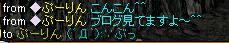 20050718112647.jpg