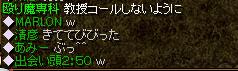 20050718115656.jpg