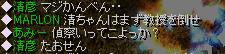 20050718115732.jpg