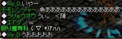 20050718120804.jpg
