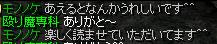 20050718123012.jpg