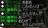 20050718123427.jpg