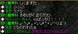 20050719211014.jpg