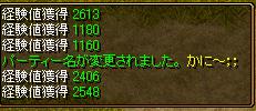 20050721175840.jpg