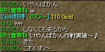 20050723130551.jpg