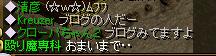 20050723133717.jpg