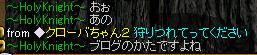 20050725125002.jpg
