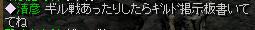 20050725125356.jpg