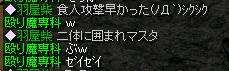 20050725150158.jpg
