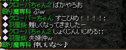 20050725150248.jpg