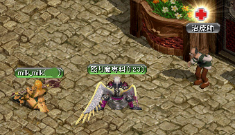 20050727123439.jpg