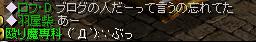 20050727123549.jpg