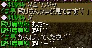 20050728123645.jpg