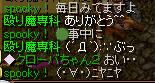 20050728123954.jpg