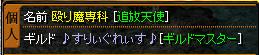 20050803191458.jpg