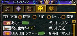 20050803191650.jpg