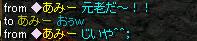 20050803191723.jpg