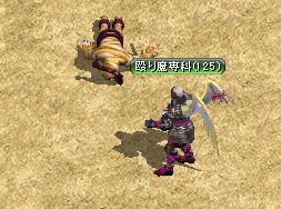 20050806120048.jpg