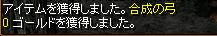 20050807090519.jpg