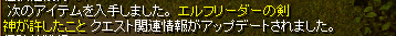 20050807091506.jpg