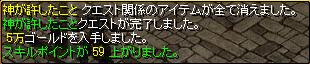 20050807091600.jpg