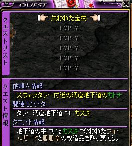 20050818122524.jpg