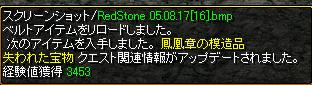 20050818150349.jpg