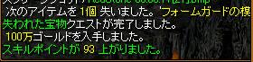 20050818150746.jpg