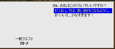 20050818150915.jpg