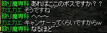 20050819121754.jpg