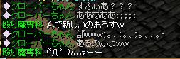20050822121323.jpg