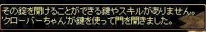 20050822122521.jpg