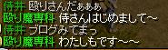 20050824122054.jpg
