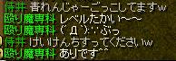 20050824122216.jpg
