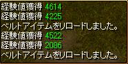 20050824122222.jpg