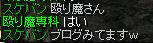 20050825151415.jpg
