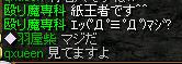 20050825151526.jpg