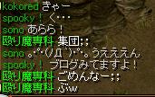20050825152913.jpg