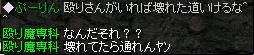 20050826213729.jpg