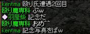 20050826213958.jpg
