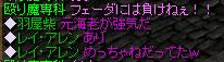 20050826214518.jpg