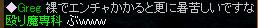 20050829120450.jpg