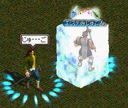20050830121326.jpg