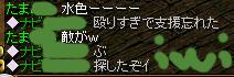 20050831145018.jpg