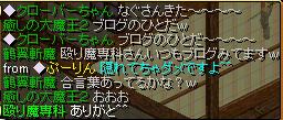 20050902080601.jpg
