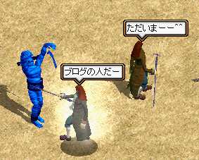 20050921172243.jpg