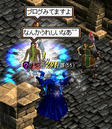 20050921172251.jpg