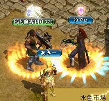 20051020102640.jpg
