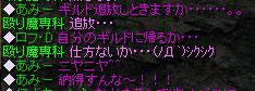 20051020102707.jpg