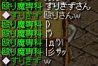 20051020102758.jpg